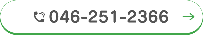 046-251-2366